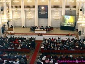 25 ноября 2017 года состоится XII Съезд Союза журналистов России